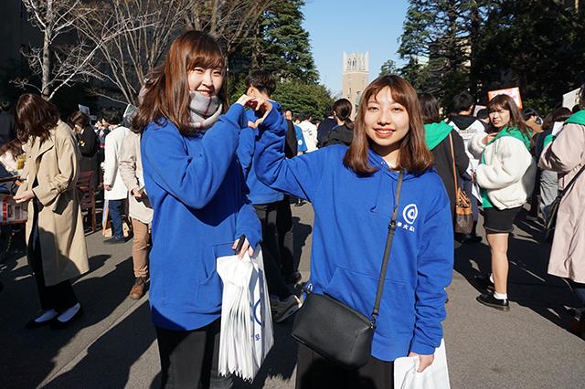 早稲田大学広告研究会_るりこ&りんさん