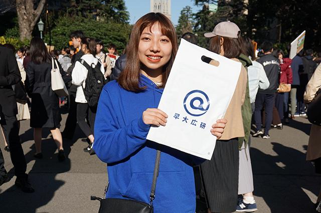 早稲田大学広告研究会_りんさん