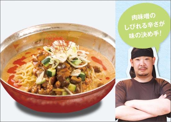 本格中華麺店 光麺 高田馬場店