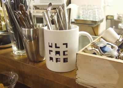うるとらカフェ