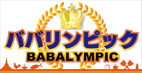TOP_baba