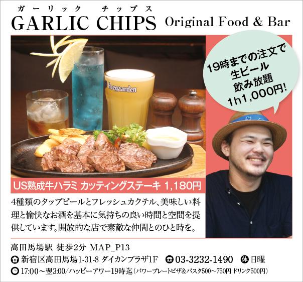 Original Food & Bar