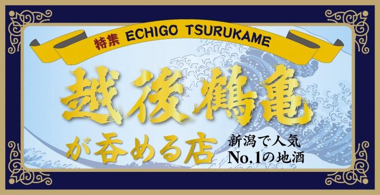 日本酒_トップ-01