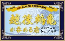 日本酒_アイキャッチ-01