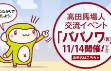 スクリーンショット 2015-10-05 10.48.43